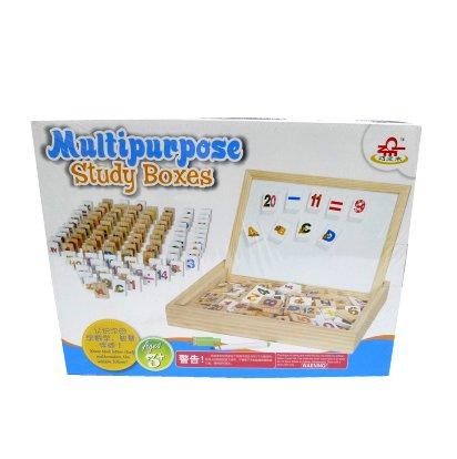 Multi-Purpose Study Boxes (MP2023)