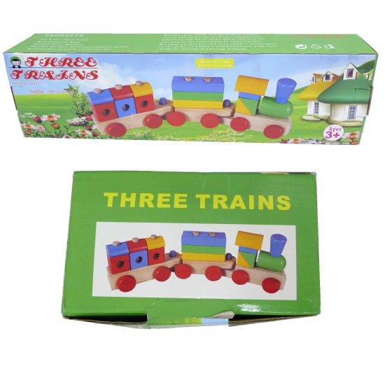 Happy 3 Train (MP2028)
